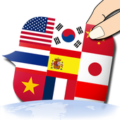 Global interpreter icon