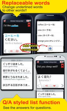Global interpreter screenshot 3
