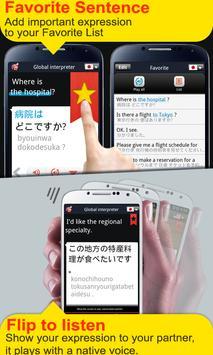 Global interpreter screenshot 5