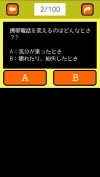 三日坊主チェック screenshot 3