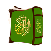 Holy Quran - Free Read Recite And Learn icon