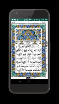 Holy Quran - Free Read Recite And Learn screenshot 10