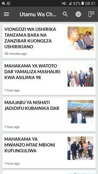 Utamu Wa Chumbani screenshot 1
