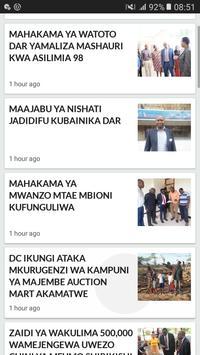 Utamu Wa Chumbani screenshot 2