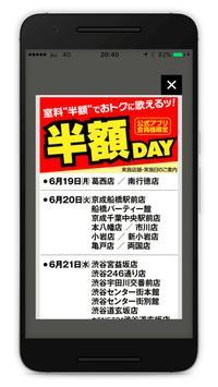 ウタヒロ imagem de tela 4