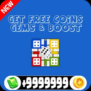 Get free Coins, Gems and Boost for Parcheesi screenshot 1