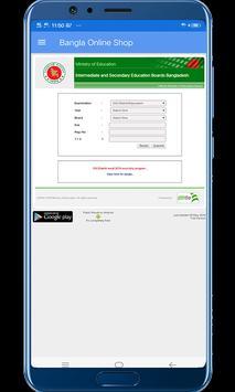 Jessore Board Result screenshot 1