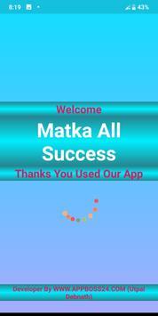 Matka All Success poster