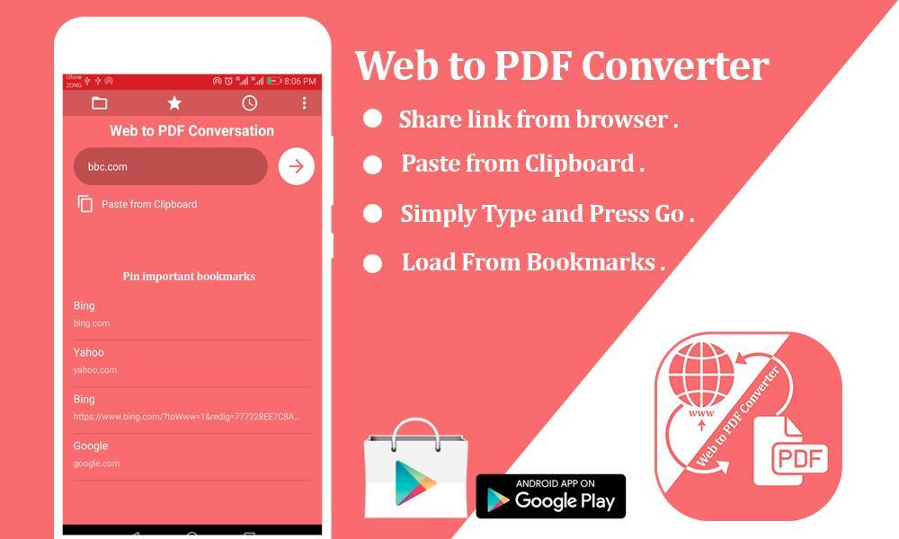 Web to PDF Converter - Html to PDF Converter for Android