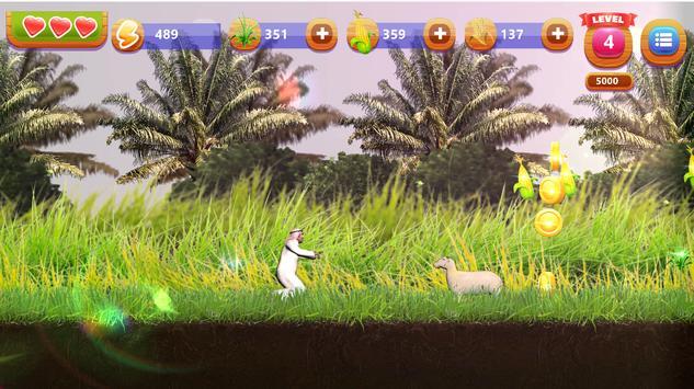 لعبة ابو عكال screenshot 1
