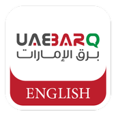 UAE Bundle icon