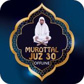 Murottal Qur'an Juz 30 OFFLINE - Ubaydillah Shaleh icon