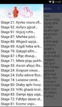 Game RRubkozon TNegqbpe Story poster
