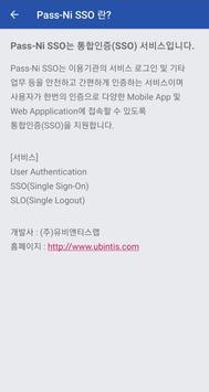 Pass-Ni SSO screenshot 3