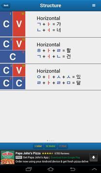 Hangeul 101 screenshot 12