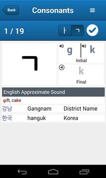 Hangeul 101 screenshot 2