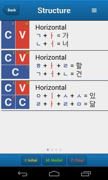 Hangeul 101 screenshot 5