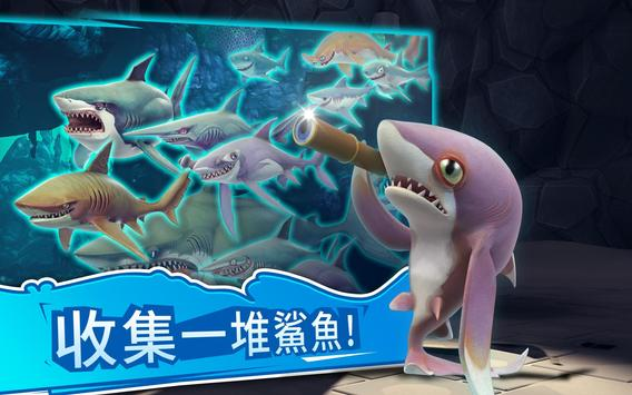 Hungry Shark 截圖 13