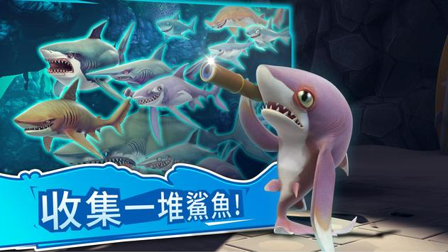 Hungry Shark 截圖 1