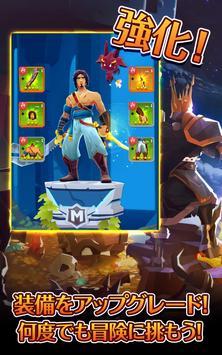 Mighty Quest スクリーンショット 11