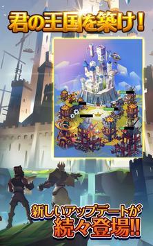 Mighty Quest スクリーンショット 14