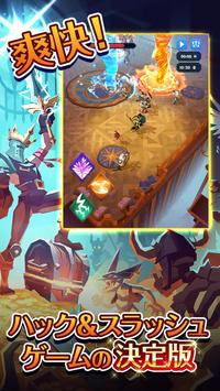 Mighty Quest スクリーンショット 2