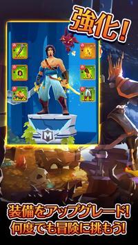 Mighty Quest スクリーンショット 3