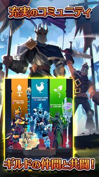 Mighty Quest スクリーンショット 4