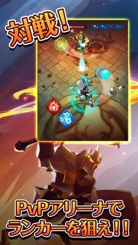 Mighty Quest スクリーンショット 5