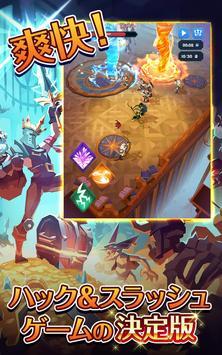 Mighty Quest スクリーンショット 18