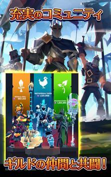 Mighty Quest スクリーンショット 20