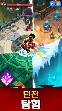 Mighty Quest 스크린샷 3