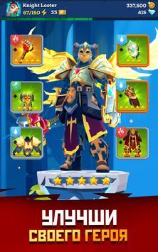 Mighty Quest постер