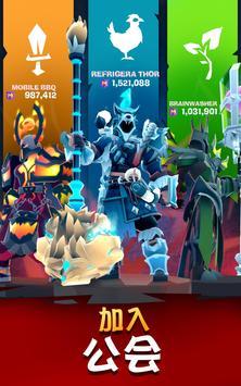 城堡抢翻天 (Mighty Quest) 截图 12