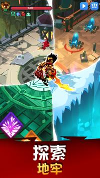 城堡抢翻天 (Mighty Quest) 截图 3
