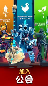城堡抢翻天 (Mighty Quest) 截图 4