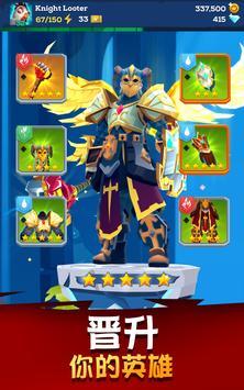 城堡抢翻天 (Mighty Quest) 截图 8