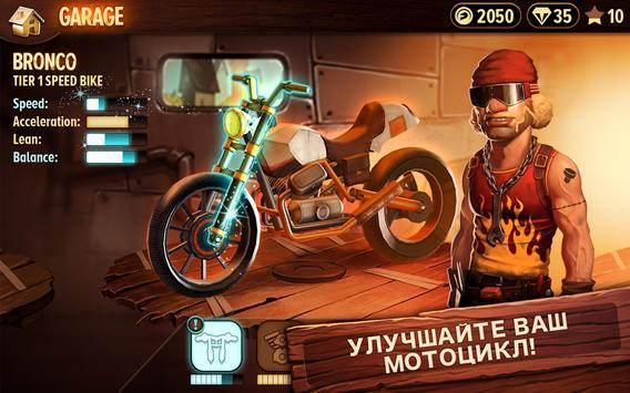 Trials Frontier скриншот 11
