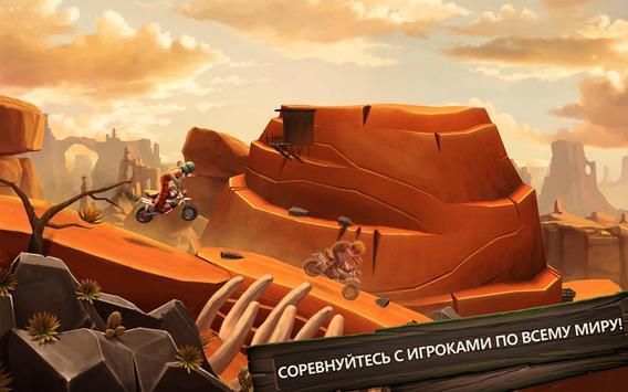 Trials Frontier скриншот 10