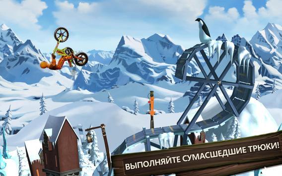 Trials Frontier скриншот 5