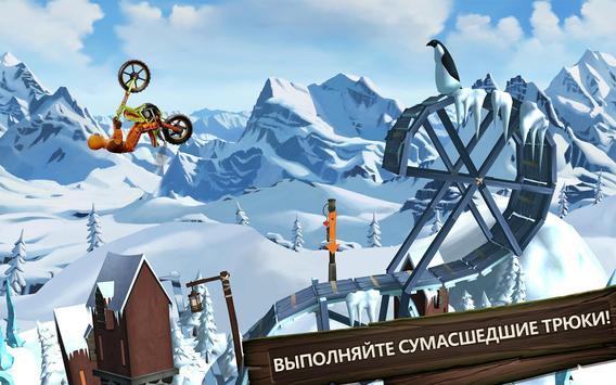 Trials Frontier скриншот 9