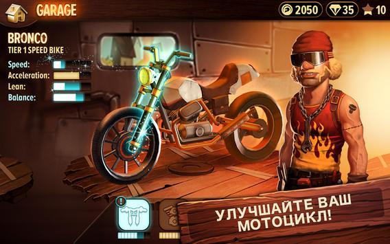 Trials Frontier скриншот 7