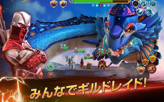 マイトアンドマジック -本格バトルRPG スクリーンショット 8