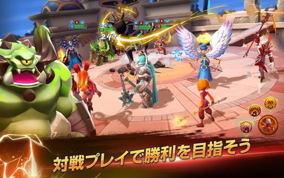 マイトアンドマジック -本格バトルRPG スクリーンショット 9