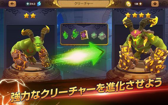 マイトアンドマジック -本格バトルRPG スクリーンショット 11