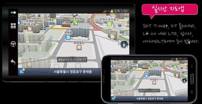 Ubridge Plug-in1 for PANTECH screenshot 1