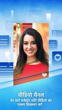 UC Browser Mini- क्रिकेट खबरें, वीडियो डाउनलोडर पोस्टर