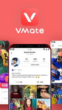 VMate screenshot 1