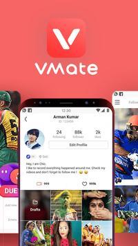 VMate स्क्रीनशॉट 1