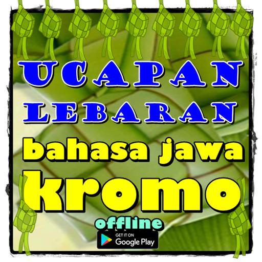 Ucapan Lebaran Bahasa Jawa Kromo For Android Apk Download